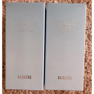 アクセーヌ(ACSEINE)の☆2本セット☆【新品未使用】アクセーヌ モイストバランスローション(化粧水/ローション)