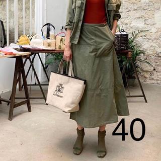 Drawer - drawer 40 コットンミリタリーフレアースカート