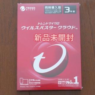【新品】ウイルスバスター クラウド 3年版(3台まで)同時購入版