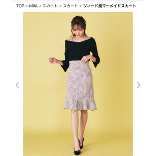 MIIA - MIIA ツィード風マーメイドスカート