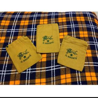 IL BISONTE - IL BISONTE 保存袋セット