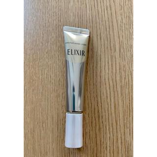 ELIXIR - エンリッチドリンクルクリーム S15g
