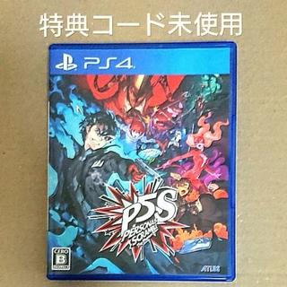 PlayStation4 - 特典コード未使用  ペルソナ5S  PS4版