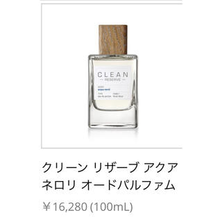 クリーン(CLEAN)のCLAENリザーブ アクアネロリ オードパルファム(ユニセックス)