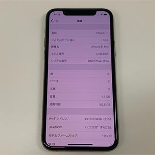 iPhone - iPhone11 Pro 64GB SIM解除済み