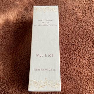 ポールアンドジョー(PAUL & JOE)のポール&ジョー 保湿化粧水(化粧水/ローション)