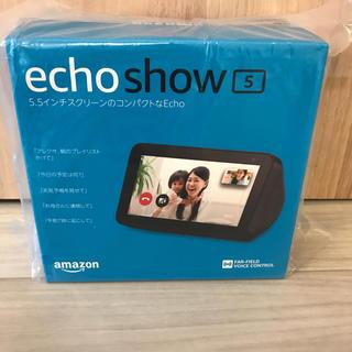 エコー(ECHO)の☆新品・未開封 エコーショー5 アレクサ チャコール☆ブラック 黒(スピーカー)