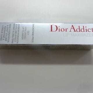 Dior - Dior ディオール マキシマイザー #001