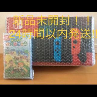 ニンテンドースイッチ(Nintendo Switch)のNintendo Switch 本体 & どうぶつの森セット(家庭用ゲーム機本体)