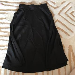 GRL - ひざ丈スカート