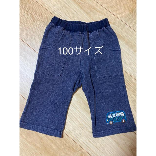 familiar(ファミリア)のファミリア パンツ 100 キッズ/ベビー/マタニティのキッズ服男の子用(90cm~)(パンツ/スパッツ)の商品写真