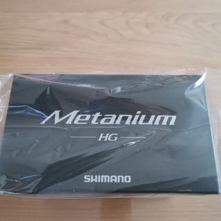 シマノ(SHIMANO)の新品未使用 20 メタニウム HG  右巻き(リール)