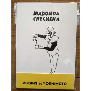 スリーコインズ(3COINS)のスリーコインズ 吉本コラボ ポストカード(お笑い芸人)