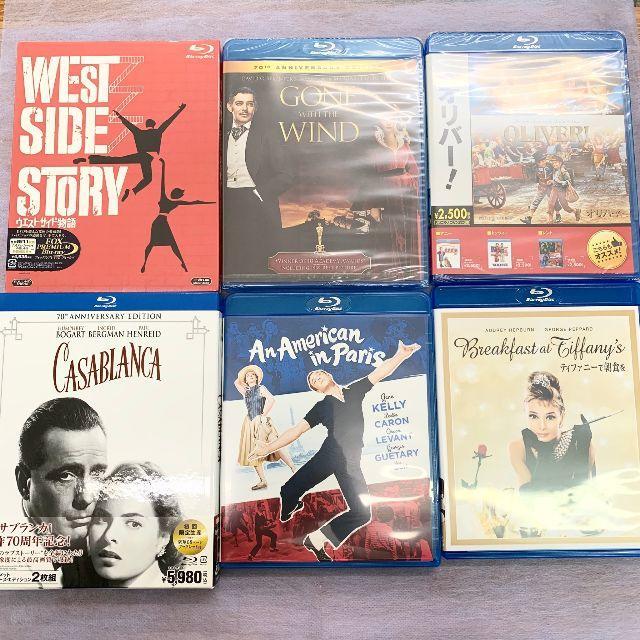 洋画 Blu-ray 6本セット ティファニーで朝食を 巴里のアメリカ人 等 エンタメ/ホビーのDVD/ブルーレイ(外国映画)の商品写真