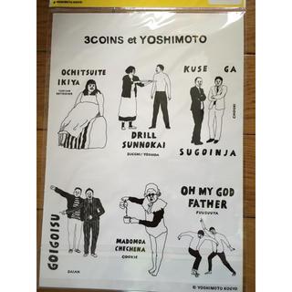 スリーコインズ(3COINS)のスリーコインズ 吉本コラボ ステッカーセット(お笑い芸人)