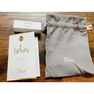 Dior - Dior 香水 サンプル&巾着セット