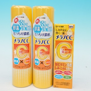 ロートセイヤク(ロート製薬)の新品 ロート製薬 メラノCC 洗顔&美容液・計3点セット(洗顔料)