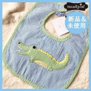 Mud Pie - 新品未使用 mudpie マッドパイ ワニさんアップリケ スタイ ベビー