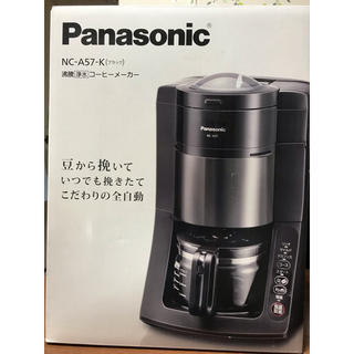 パナソニック(Panasonic)のミント様専用☆(コーヒーメーカー)