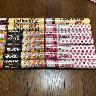 アポロ  マーブルチョコ  コーヒービート  14本(菓子/デザート)