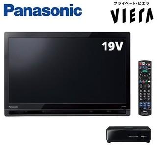 Panasonic - Panasonicプライベート・ビエラ UN-19F8