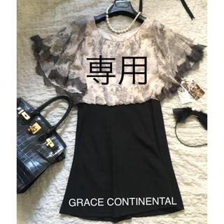 グレースコンチネンタル(GRACE CONTINENTAL)の新品❣️グレースコンチネンタル 綺麗ワンピース^^(ひざ丈ワンピース)