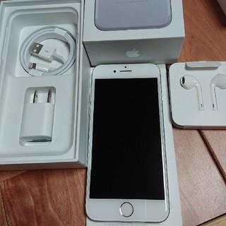 アップル(Apple)のiPhone7新品2台セット(スマートフォン本体)