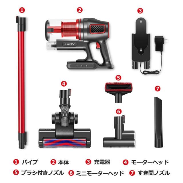 コードレス掃除機 スマホ/家電/カメラの生活家電(掃除機)の商品写真