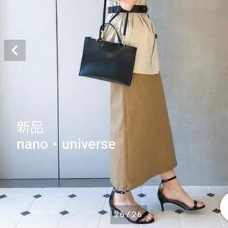 nano・universe - 新品未使用❁nano・universe ストレッチマキシスカート