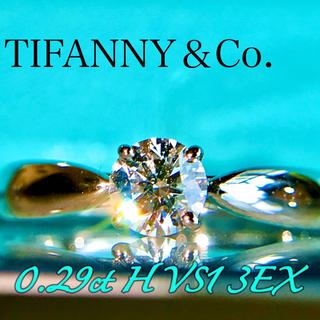 Tiffany & Co. - 美品 ティファニー ハーモニー ダイヤモンド リング 0.29ct 鑑定書 箱