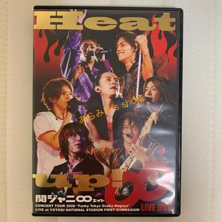 関ジャニ∞ - 関ジャニ∞ LIVE DVD「Heat up! 」初回限定盤