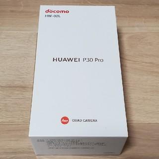ANDROID - 【新品未開封】HUAWEI P30 pro  ブラック SIMロック解除可能