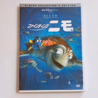Disney - ファインディングニモ DVD 2枚組 ケース付き! ディズニー ピクサー 正規品