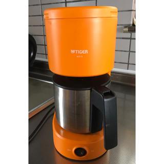 タイガー(TIGER)のコーヒーメーカー(コーヒーメーカー)