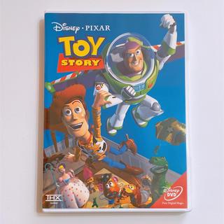 トイ・ストーリー - トイストーリー DVD ケース付き! 美品 ディズニー Disney ピクサー