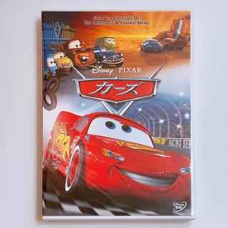 Disney - カーズ DVD ケース付き! 美品 ディズニー Disney ピクサー 正規品