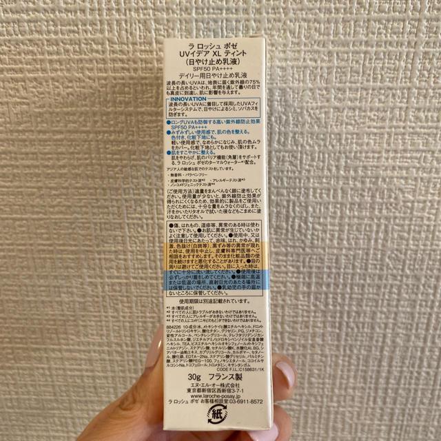 LA ROCHE-POSAY(ラロッシュポゼ)のラロッシュポゼ UVイデア XL ティント 日焼け止め 新品 コスメ/美容のボディケア(日焼け止め/サンオイル)の商品写真
