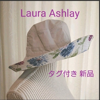 LAURA ASHLEY - 🌹ローラアシュレイ🌹 帽子👒リバーシブル