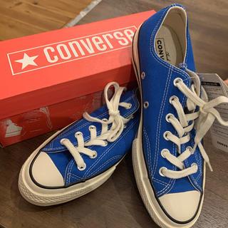 CONVERSE - CT70  converse インペリアルブルー