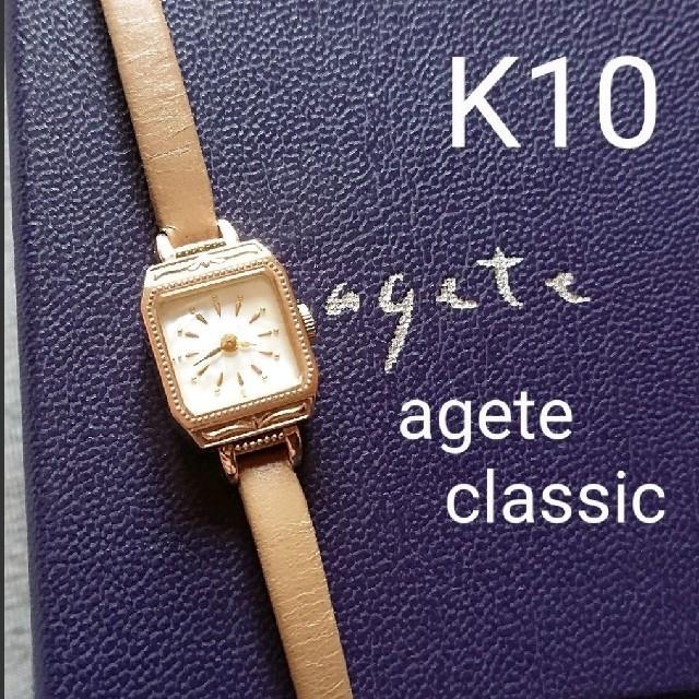 agete(アガット)のagete classic❇️K10 華奢ウォッチ  10金 アガットクラシック レディースのファッション小物(腕時計)の商品写真