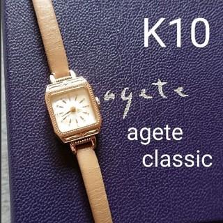 アガット(agete)のagete classic❇️K10 華奢ウォッチ  10金 アガットクラシック(腕時計)