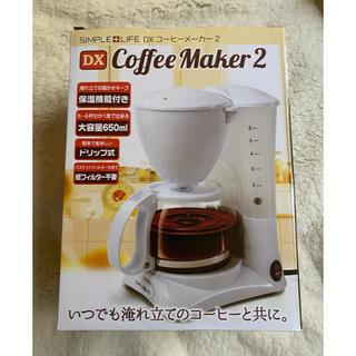 コーヒーメーカー Coffee Maker (おまとめ割り有り)(コーヒーメーカー)