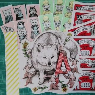 ヒグチユウコ☆ポストカード1枚☆早い者勝ちでA~Zまで選べる☆ボリス雑貨店おまけ(印刷物)