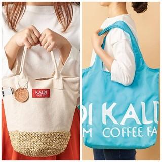 カルディ(KALDI)のカルディ 春のコーヒーバック&エコバッグ(エコバッグ)