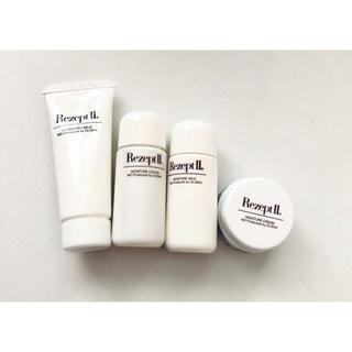 MD化粧品 レセプトⅡ  サンプルセット(サンプル/トライアルキット)