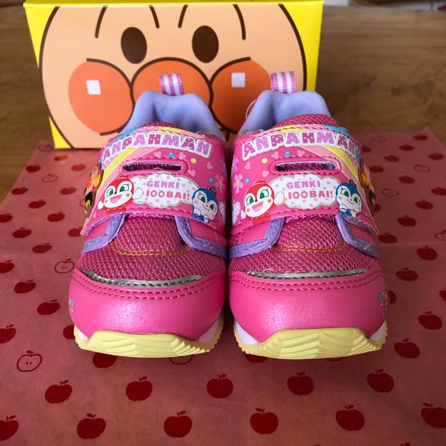 MOONSTAR (ムーンスター)のありこ様専用ですm(_ _)m キッズ/ベビー/マタニティのベビー靴/シューズ(~14cm)(スニーカー)の商品写真