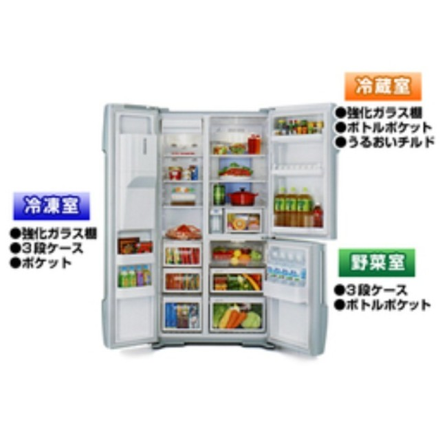 日立(ヒタチ)のHITACHI 日立 ノンフロン 冷凍冷蔵庫 R-SBS6200 XS  スマホ/家電/カメラの生活家電(冷蔵庫)の商品写真