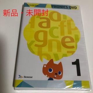 ワールドワイドキッズ フォニックスdvd 1