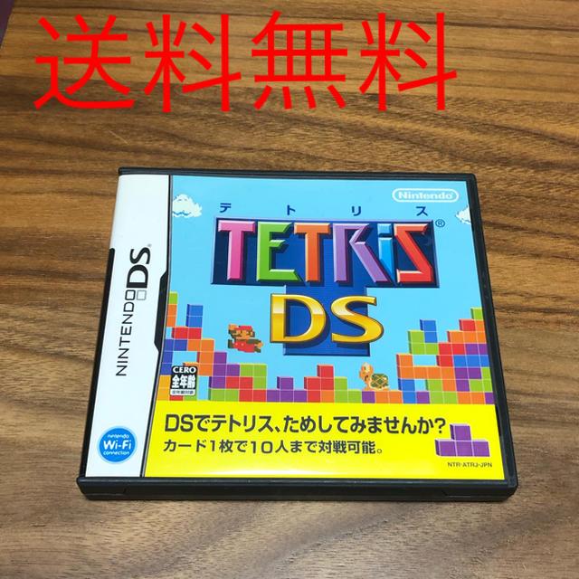 ニンテンドーDS(ニンテンドーDS)のmakoさん専用品任天堂 ニンテンドーDS テトリス エンタメ/ホビーのゲームソフト/ゲーム機本体(携帯用ゲームソフト)の商品写真