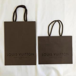 LOUIS VUITTON - LOUIS VUITTON ショップ袋2点セット
